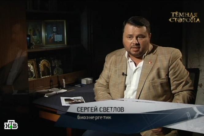 """Сергей Светлов с программе """"Тёмная сторона"""""""